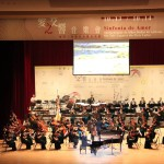 Concert Tour in Macao with Evergreen Symphony Orchestra